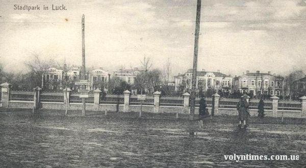 Луцький Бродвей початку століття