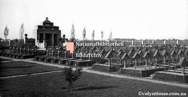 Кладовище в районі 5 школи