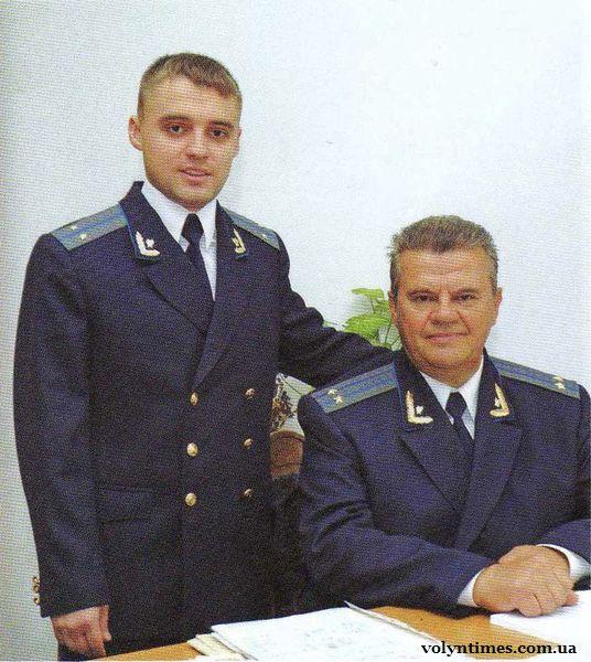 Прокурорська сім'я Ариванюків