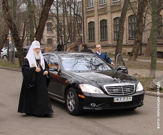 """600-й Мерседес"" патріарха Філарета"