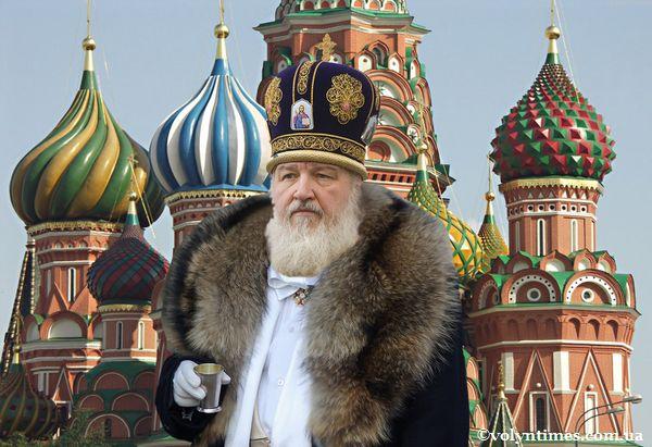 Завдяки старанням Кирила, РПЦ стала церковно-олігархічною структурою
