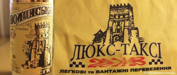 Зображення символіки луцького замку