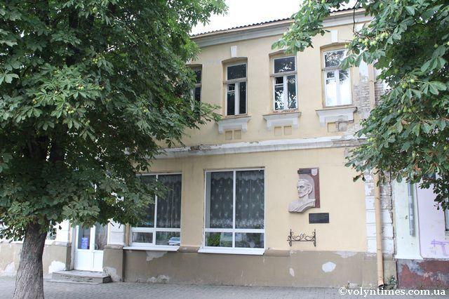 Памятка місцевого значення Драгоманова, 1 незаконно і безкарно приватизована