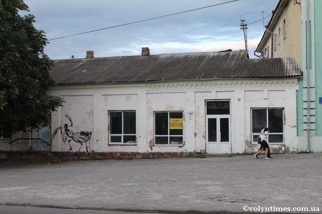 Всупереч законодавчій забороні на приватизацію, будинок на вул. Драгоманова, 3 було продано на аукціоні