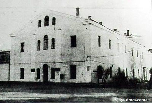 Луцька тюрма