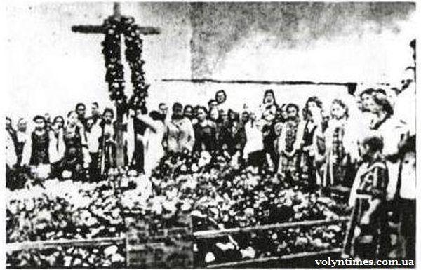 Вшанування жертв луцької тюрми 1941 рік
