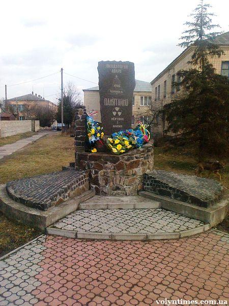 Маневичі. Пам'ятник чорнобильцям.