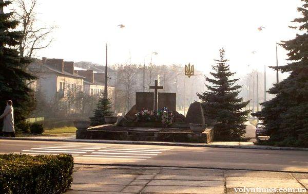 Маневичі. Пам'ятник афганцям.