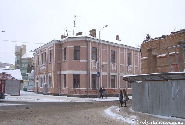 Забудова початку ХХ століття