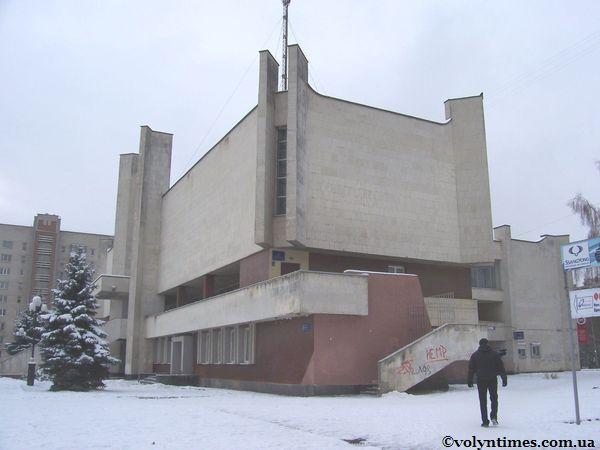 Будівля РАГСу