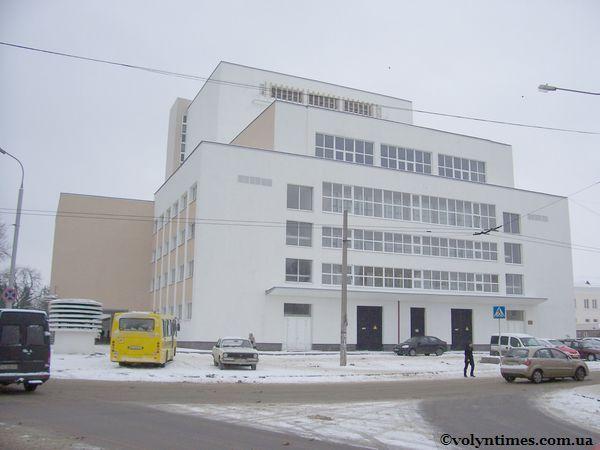 Волинський драматичний театр