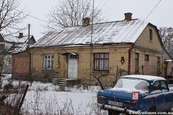 """Будинок """"нетинькований"""" на вулиці Гірній"""