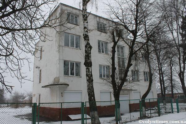 Будинок на вулиці Шкільній, 5