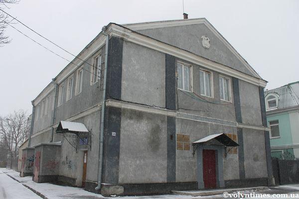 """Луцький районний будинок культури (колишній кінотеатр """"Мир"""") на вулиці Ковельській, 56"""