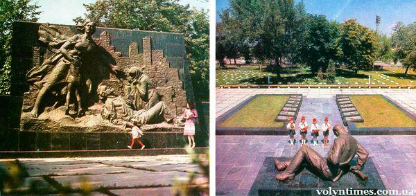 Луцький Меморіал в 70-ті роки