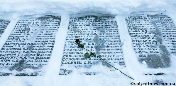 Могили загиблих в братовбивчій війні