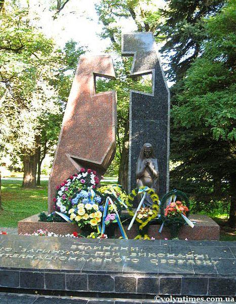 Пам'ятник воїнам-афганцям на Меморіалі Луцька