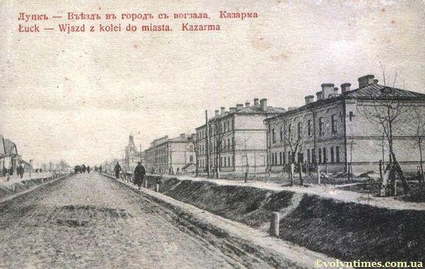 Нинішня вул. Стрілецька поч. ХХ ст.