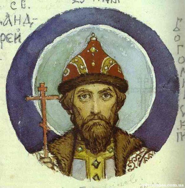 Святий Андрій Боголюбський