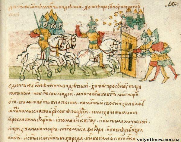 Кінь захистив князя Андрія Боголюбського. Радзивіллівський літопис