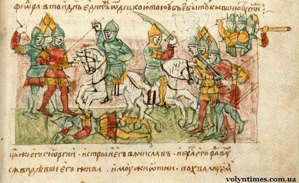 Бій князя Андрія Боголюбського під стінами Луцька. Радзивіллівський літопис.
