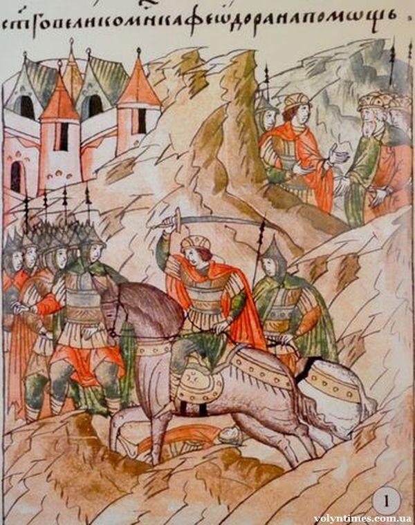 Луцька війна 1150 р. Андрій Боголюбський
