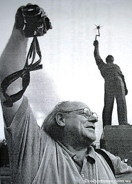 Тадеуша Мисловського з Нью-Йорка
