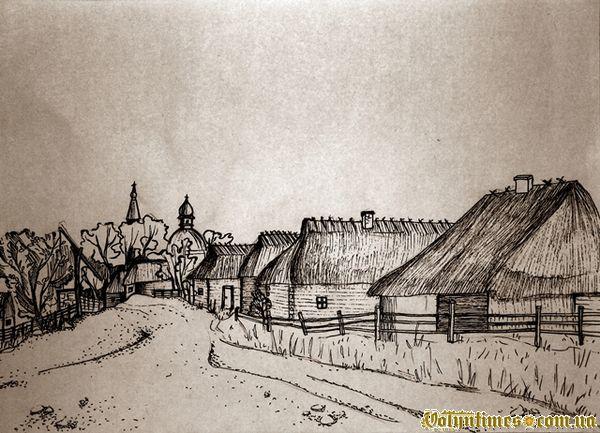 Село Воля сто років тому