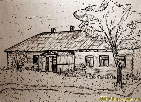 Стара школа в Грудках