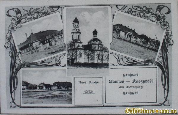 Листівки 1917р.