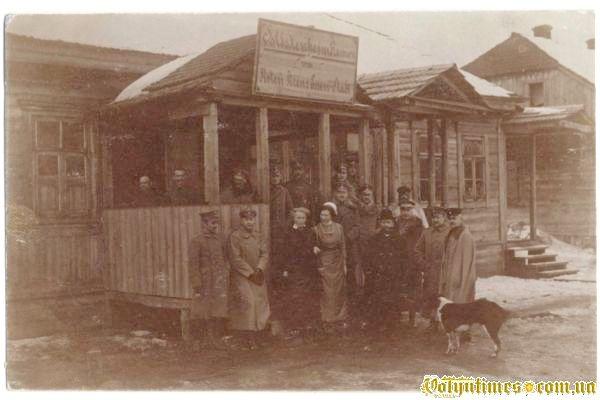 Військовий госпіталь 1916 р.