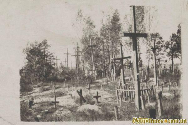 Військове кладовище 1916 р.