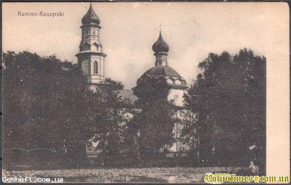 Іллінська церква 1917 р.