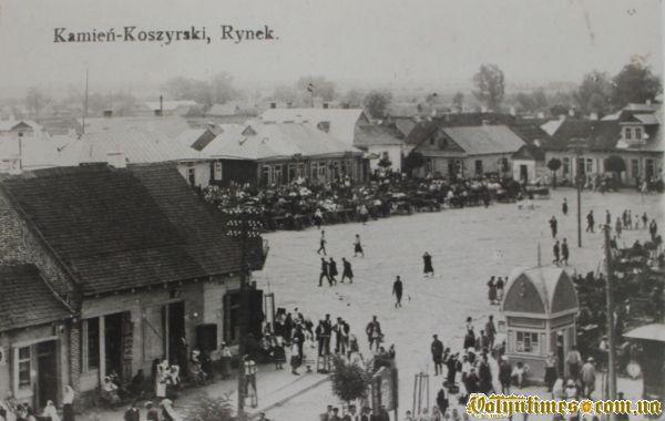 Ринковий день 1933 р.