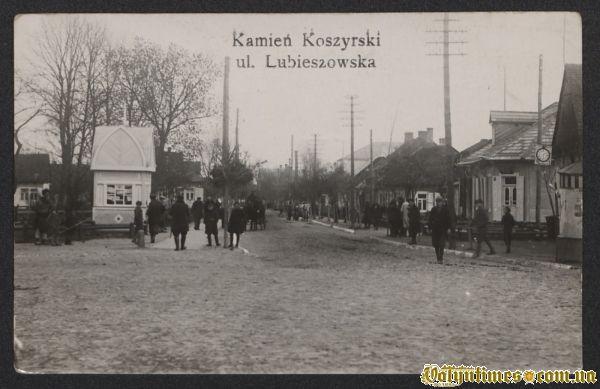 Вулиця Любешівська