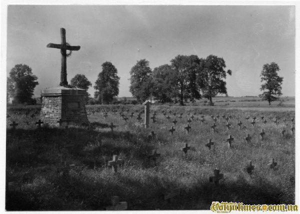 Військове кладовище