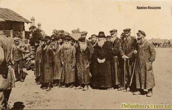 Євреї Каменя – Каширського